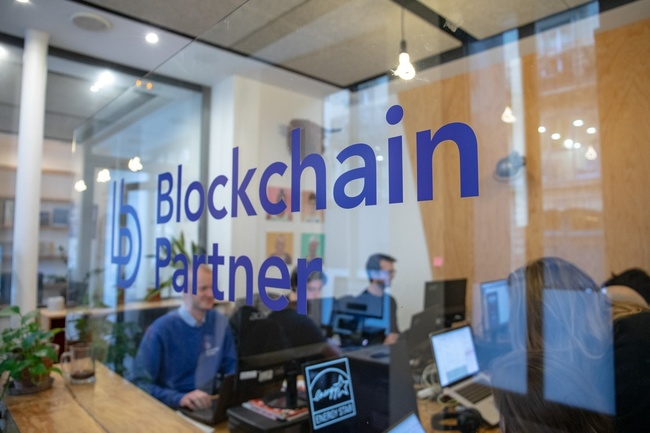 Blockchain Partner